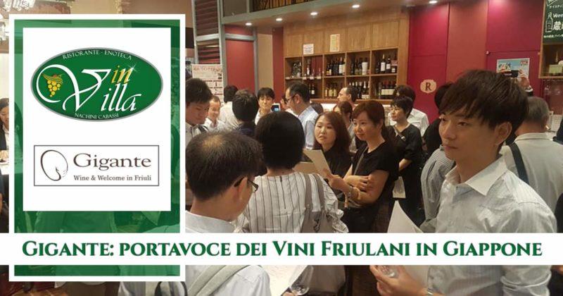 gigante-portavoce-vini-giappone-friuli-in-villa-ristorante