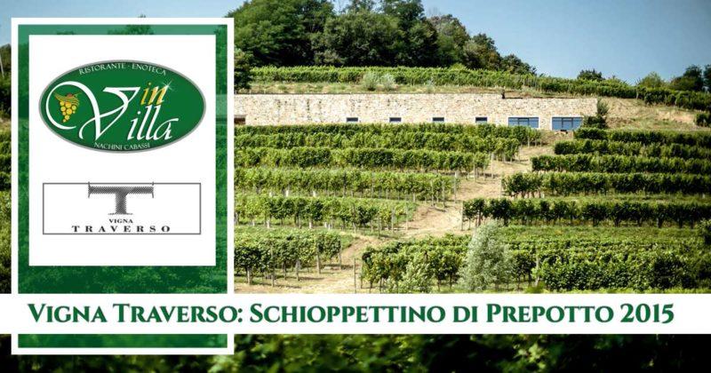 schioppettino-di-prepotto-2015-vino-premiato-colli-orientali-vigna-traverso-ristorante-in-villa-udine